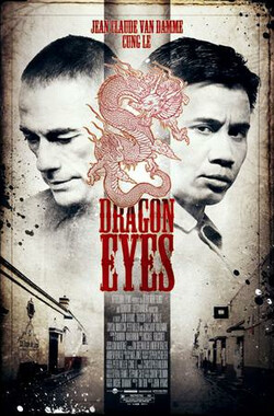 龙眼 Dragon Eyes