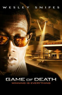 死亡游戏 Game of Death (2010)