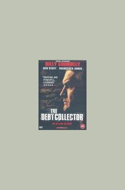 讨债人 The Debt Collector (1999)