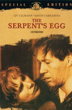 蛇蛋 The Serpent's Egg (1977)