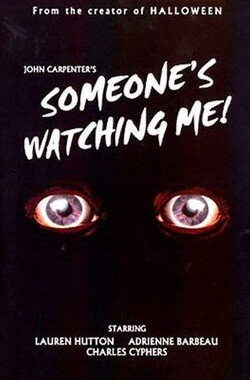 有人看我 Someone's Watching Me (1978)