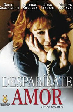 重生之爱 Despabílate amor (1996)