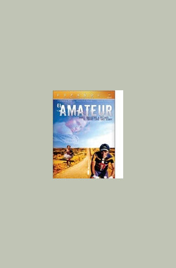 The Amateur (1999)