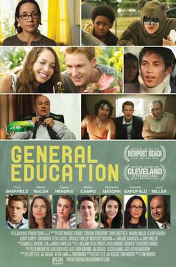 通识教育 General Education