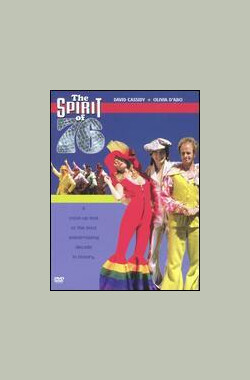 拯救未来 The Spirit of '76 (1990)