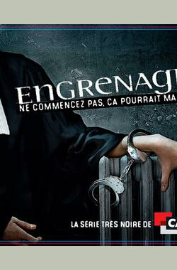 Engrenages Season 1 (2005)
