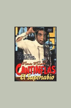 El supersabio (1948)