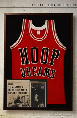 篮球梦 Hoop Dreams (1994)