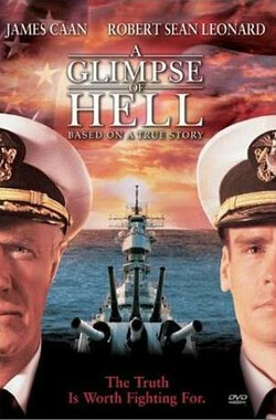 蓝色惊爆点 A Glimpse of Hell (2001)