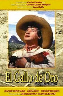 金色公鸡 El Gallo de Oro (1964)