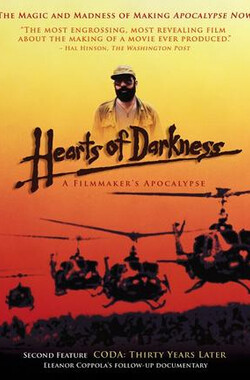黑暗之心 Hearts of Darkness: A Filmmaker's Apocalypse (1991)