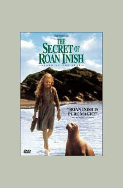天涯海角 The Secret of Roan Inish (1994)