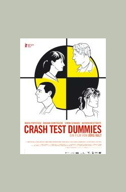 撞散罷就 Crash Test Dummies (2005)