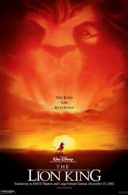 狮子王 The Lion King (1995)
