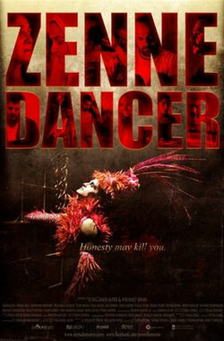 舞者 Zenne Dancer (2012)