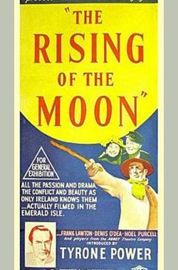 月出 The Rising of the Moon (1957)