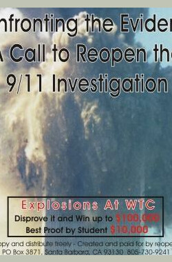 重审911 Confronting the Evidence: A Call To Reopen the 9/11 Investigation (2006)