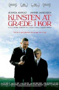 哭泣的艺术 Kunsten at græde i kor (2007)