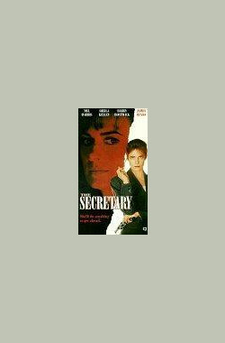 终极女秘书 The Secretary (TV) (1995)