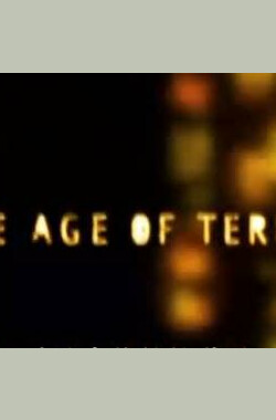 恐怖主义历程 The Age of Terror: A Survey of Modern Terrorism (2002)