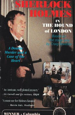 伦敦的猎犬 The Hound of London (1993)
