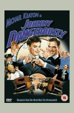 宝贝福星 Johnny Dangerously (1984)