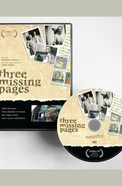 Three Missing Pages (2008)