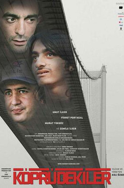 Men on the Bridge (2009)