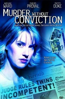 追凶三十年 Murder Without Conviction (2004)