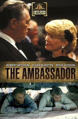 乱世风云 The Ambassador (1984)