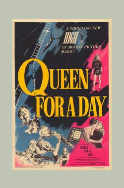 一天的皇后 Queen for a Day (1951)