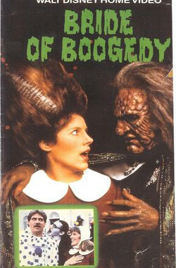 Bride of Boogedy (1987)