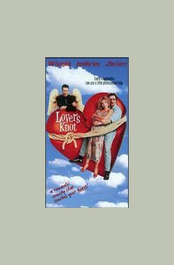 Lover's Knot (1996)
