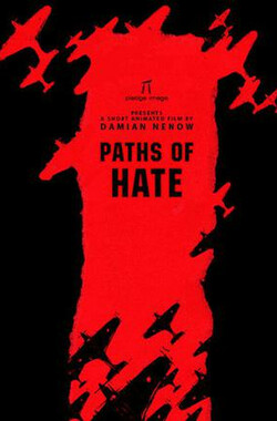 仇恨之路 Paths of Hate