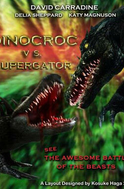 巨鳄大战 Dinocroc vs. Supergator (2010)