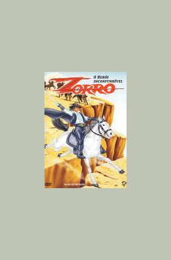 佐罗传奇 The Legend of Zorro (1991)