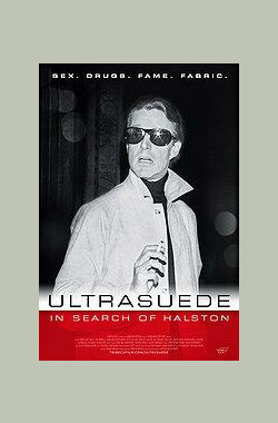 Ultrasuede: In Search of Halston (2012)