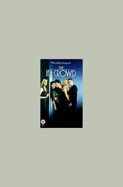 辣手美眉 The In Crowd (2000)