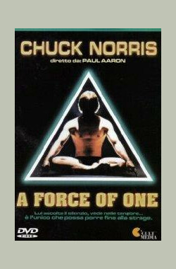 一人行动 A Force of One (1979)