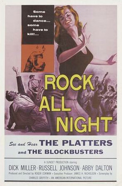 Rock All Night (1960)