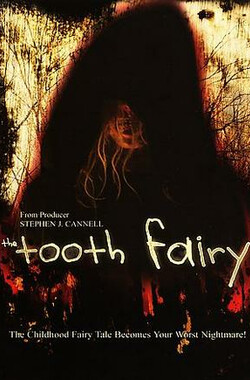 牙仙女 The Tooth Fairy (2006)