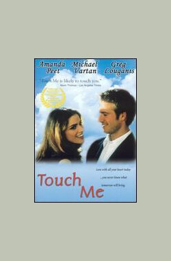 Touch Me (1997)