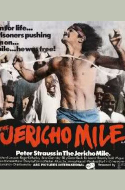 天牢勇士 The Jericho Mile (1980)