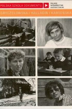 Danuta Halladin's Documentary Collection (1960)