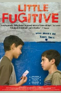 小逃亡者 Little Fugitive (2006)