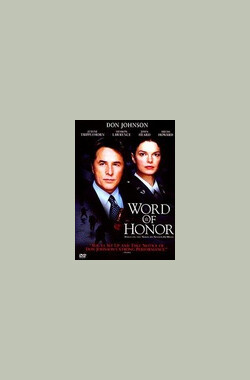 触杀荣耀 Word Of Honor (2003)