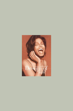 Janet Jackson: Design of a Decade 1986/1996 (1996)