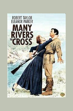 过关斩将 Many Rivers to Cross (1955)