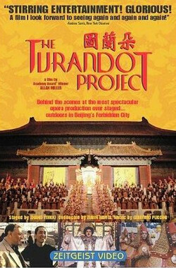 血汗杜兰朵 The Turandot Project (2000)