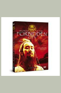解密紫禁城 Secrets of the Forbidden City (2008)